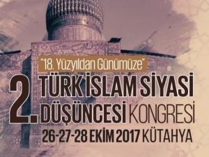 turk-islam-300x225 2. Türk İslam Siyasi Düşüncesi Kongresi