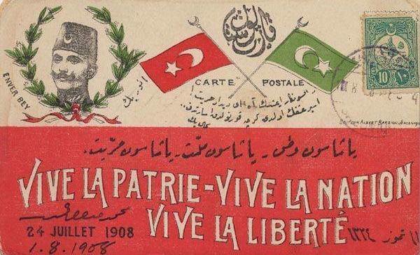 1908 Devrimi ve İttihat ve Terakki Partisi