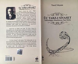 unnamed-300x246 Kitap İncelemesi: Türkçülüğün Manifestosu: Üç Tarzı Siyaset