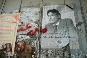 Poster_of_Edward_Said-300x199 Edward Said'in Kültür Söylemleri
