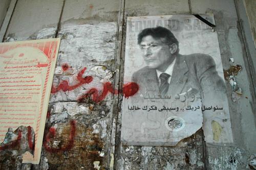 Edward Said'in Kültür Söylemleri